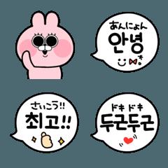 吹き出し韓国語♡まんまるとっきを添えて