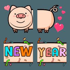 HappyNewYear2019(Piggy)