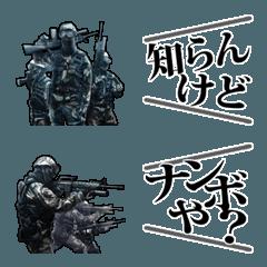 FPS・サバゲー・ミリタリー関西勢02