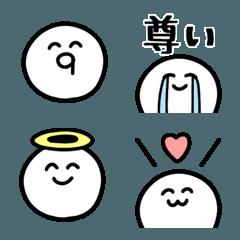 【より】ネットっぽい絵文字2【良く】