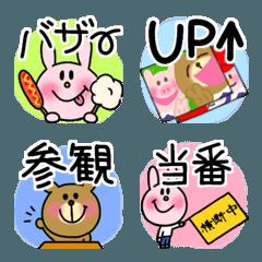 ママ用絵文字③動物ver.