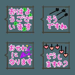 よく使う言葉の絵文字(ピンク文字)