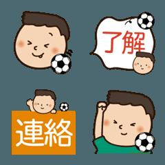 サッカー用✳︎便利な絵文字