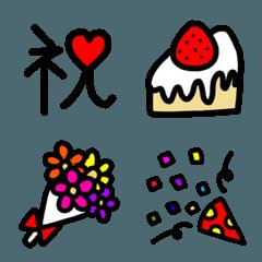 色々なお祝い絵文字