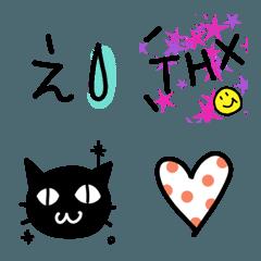 黒猫と大人シンプル絵文字