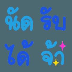 Seller Text Emoji 1