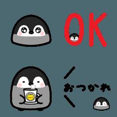 おにぎりペンギンの絵文字