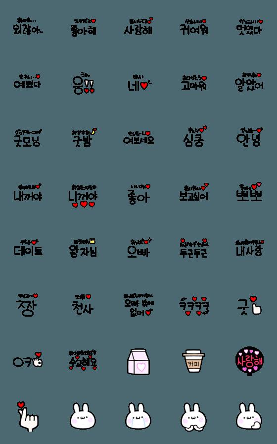 です 語 可愛い 韓国 「可愛い」の外国語一覧