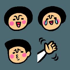 トモダチトーク【絵文字】