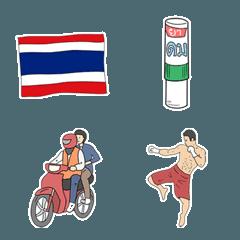 タイのイラスト