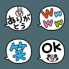 ふきだし絵文字(基本セット)