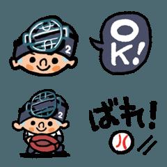 がんばれ!ベースボール 2