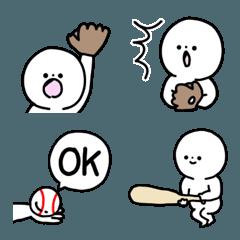 絵文字◎野球/好き/部活/基本