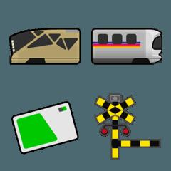 電車de絵文字2