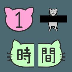 鼻ぺちゃ猫ちゃん 数字&デコ絵文字