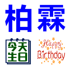 Birthday greetings to gentlemen