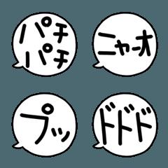 オノマトペ風な絵文字