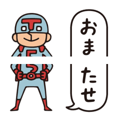 Do your best, Heroes 2