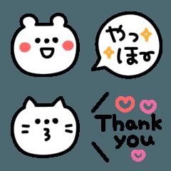 THE☆シンプル絵文字【動物+吹き出し1】