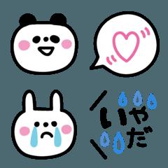THE☆シンプル絵文字【動物+吹き出し2】