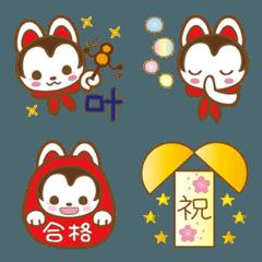 ハッピー わんこ  ★ happy 絵文字