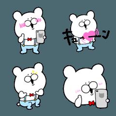 使える♪ゆるいクマの絵文字②♥