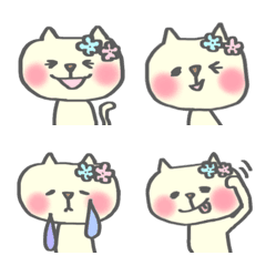 わたし、ネコ【絵文字】