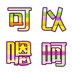 Daily life, English, Japanese Stickers