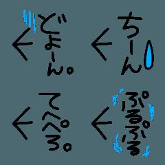 ツッコミ絵文字(擬音、オノマトペ編)