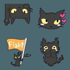黒猫で表情