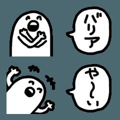 小学生レベルの会話絵文字(ふきだし多め)