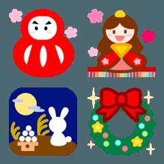 季節のイベントと四季の花
