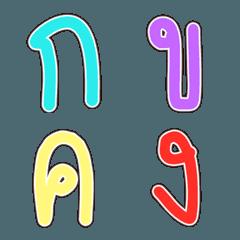 Aug sorn thai 01