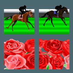 馬、花、アクセサリーの絵文字です。