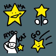 黄色い星とこびとたち2