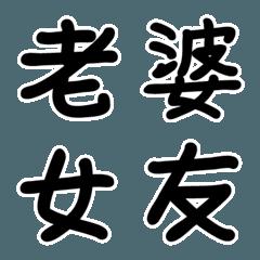 手書きの単語<名前>