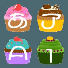 カップケーキ絵文字