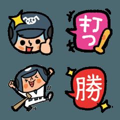がんばれ!ベースボール 4