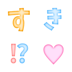使える☆ネオン絵文字