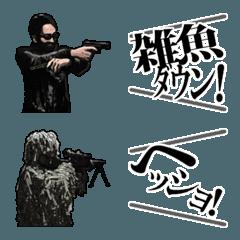 FPS・サバゲー・ミリタリーガチ勢 絵文字03