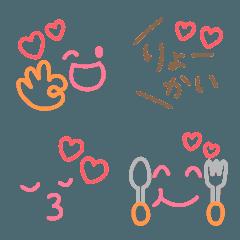 【シンプルかわいい♡】顔絵文字