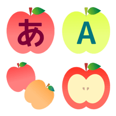 かわいいリンゴのデコ文字!!
