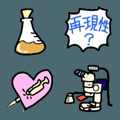 理系のための絵文字