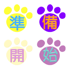 Dog print text sticker_1