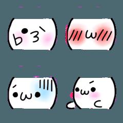 ツッコミ絵文字(顔文字編2)