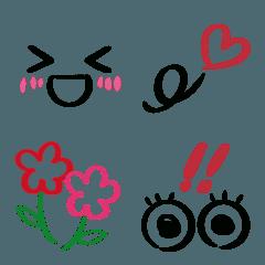超シンプル絵文字2
