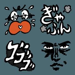 THE☆昭和漫画ちっく☆2
