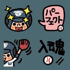 がんばれ!ベースボール 3 ピッチャー