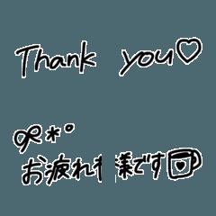 シンプル可愛いモノトーン絵文字♡3 言葉