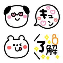 THE☆シンプル絵文字【動物+吹き出し3】